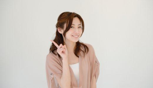 新宿のキャバ嬢に新宿のキャバクラに受かるコツを聞いてみました